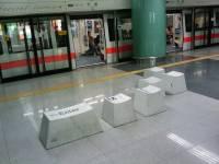 [轉貼]深圳地鐵的鍵盤藝術品