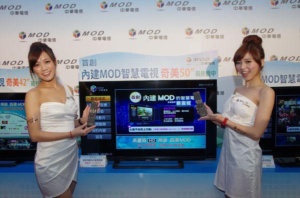 中華電信 MOD 歡度十周年,與冠捷、奇美共推內建 MOD 大電視