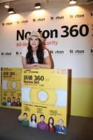 Norton 360 3.0 版香港發佈會