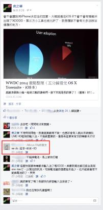 Computex 2014:【蝦米族快報】終於,嘸蝦米輸入法未來也可以在iPhone上與大家見面了