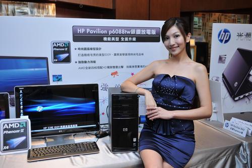 """HP PC全新改款   挑戰""""Fun""""電影音新感受"""