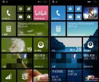 Windows Phone 8.1「動態磚」將可與背景圖融合...