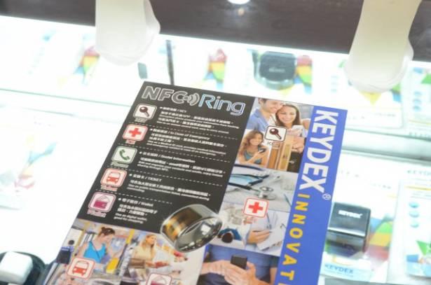Computex 2014:KEYDEX NFC 戒指