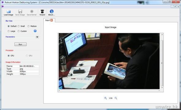 完全解拆「起底組」:秒速找出何議員寫真照內幕手法