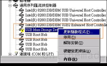 更新開發機為HTC Android v 1.1
