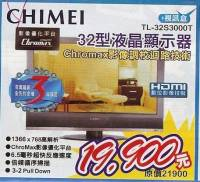 今日癮福利~便宜麵包要吃,液晶螢幕也要便宜買 0226
