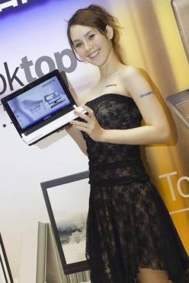 技嘉於CeBIT 2009前發表10吋輕省筆電之科科福利