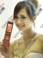 遠傳引進Sharp WX-T930 800萬畫素照相手機