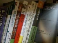 2009看過的書