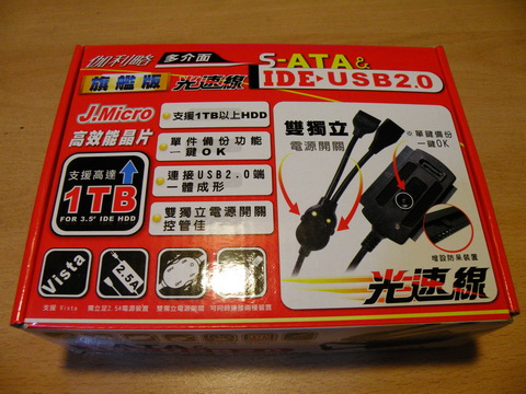 S-ATA & IDE to USB 當個好人的必備工具