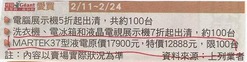 今日癮福利~從生活實用物買起 (0209)