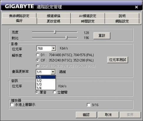 開箱文 技嘉 Glee Cube 網路電視盒