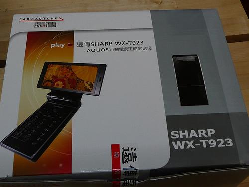 開箱文 SHARP T923