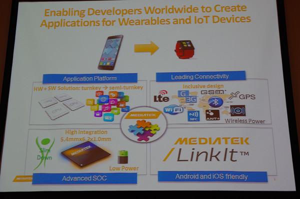 Computex 2014:聯發科專為智慧穿戴打造的 Aster 與 Linkit 軟硬體開發平台