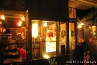 [台北市][中山區]公園咖啡館