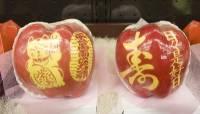 一對蘋果八千人民幣