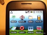 Android 上真的有注音輸入法! - 科科輸入法實測