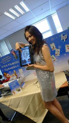 HP TouchSmart TX 2