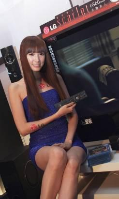 LG藍光解決方案產品上市發表會