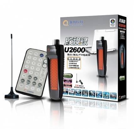 啟視錄U2600 三頻HiHD數位類比電視棒上市