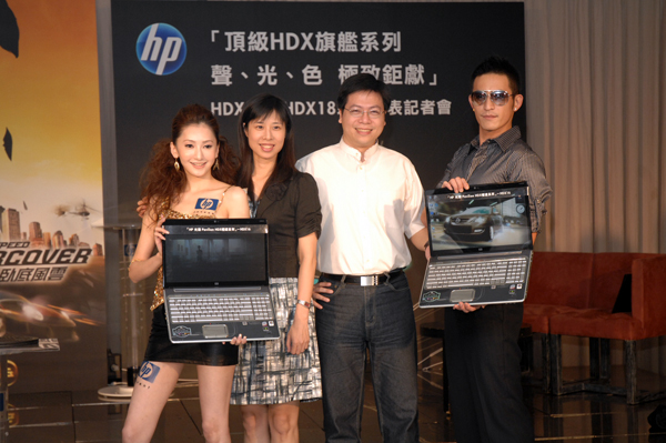 HP HDX 電玩筆電發表會的 Show Girl