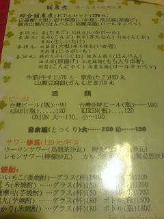 今日食桌:京弁當-關東煮