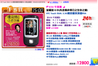 買HTC手機送電影耶~