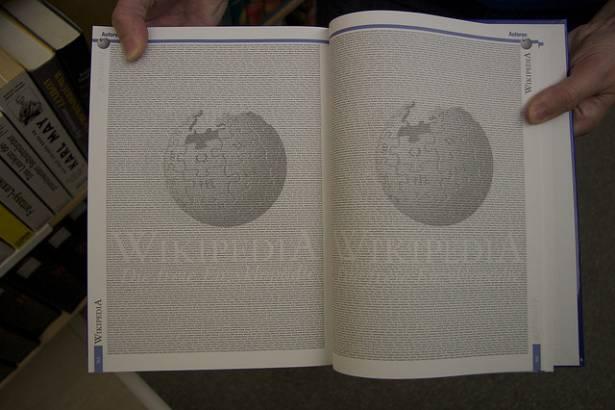 紙本維基百科!有影嘸?