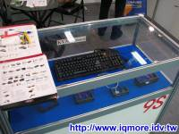 [ iqmore ] Computex 2008: 9S好科技有限公司 KVM鍵盤