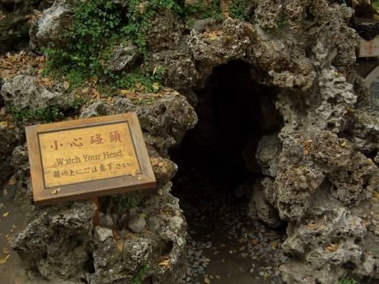 不出名的台南古蹟-吳園