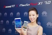 華為在台推出高規 7 吋平板 MediaPad X1 7.0 ,以及至薄 4G 旗艦手機 Ascend P7