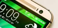 4G 行動上網怎麼選?三大電信費率比較推薦