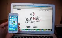 完美越獄的後果: JB 達人指「盤古」影響 iOS 8 破解