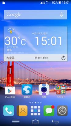 平價入門級 4G 手機的先鋒, InFocus M511 動手玩