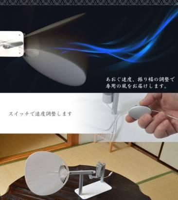 【四次元發明?】USB手搖扇,環保兼具茗閒情