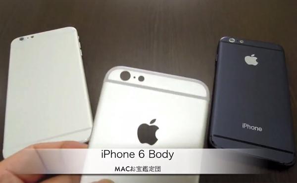 iPhone 6 真機機殼終於流出, 展示 Apple 標誌和內部結構 [影片]