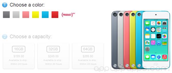 Apple 新推平價 iPod touch: 16 / 32 / 64GB 價錢差別大減