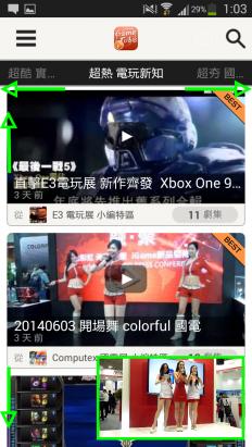 GameTube電玩影音新流感。同步收納超夯遊戲新知、實戰、名家!