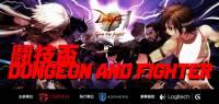 羅技獨家贊助 DNF 鬪技盃 熱血決戰就在今夏 同步推出回饋玩家好禮活動 體驗拳拳到肉的爽快搏擊感