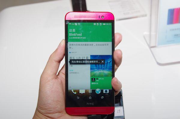 簡化相機與外觀工藝, HTC 於天翼手機交易會展出 One (M8)時尚版