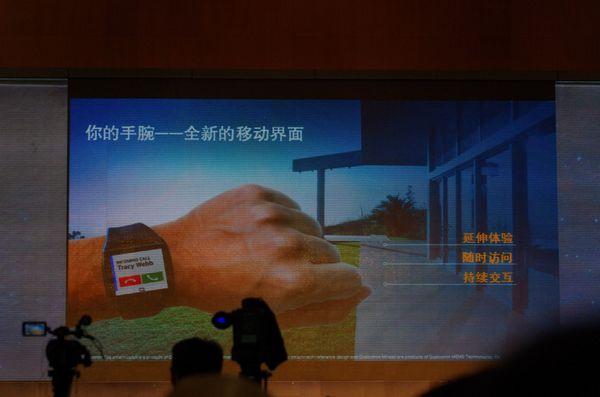 天翼手機交易會主題演講,高通董事會執行主席 Paul Jacobs 以推動中國 4G 發展進行演說