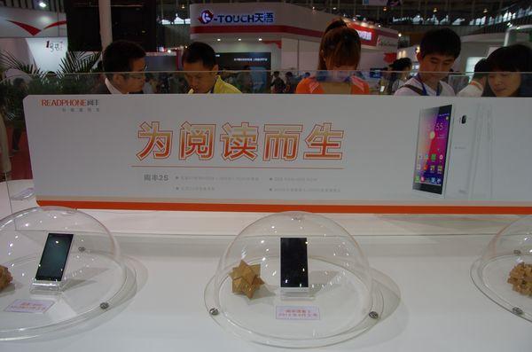 將閱讀視為產品差異化重點的人民幣千元機閱豐 2S