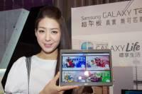 三星 Galaxy Tab S 宣布在台開賣,同時宣布國內外數位內容合作夥伴