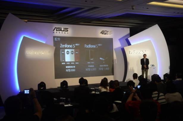 華碩真正的低價高規時代終於來臨,Padfone S強攻手機市場,要價9999元,不到一萬