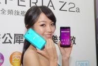 Sony 全頻旗艦 Xperia Z2a 在台上市,並發表具前自拍燈全頻機 Xperia C3