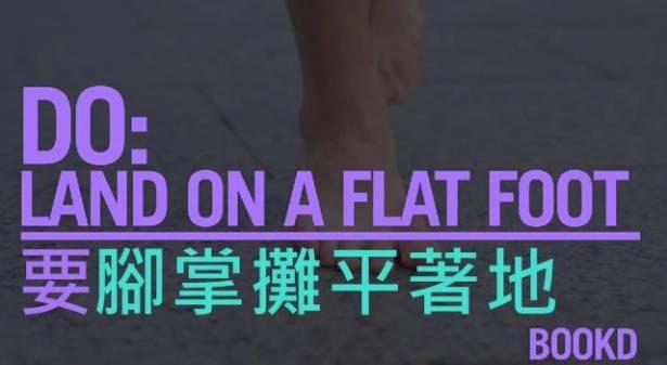 【希平方英文報】跑出一身輕,不要一身『病』