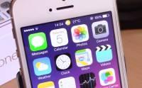[Cydia教學] 好看又方便:iPhone 狀態列直接顯示天氣