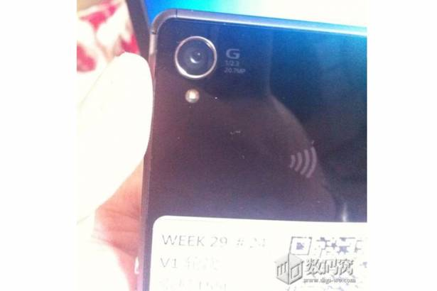 Sony Xperia Z3 實機流出: 竟然像 Note 3 那麼大 [圖庫]