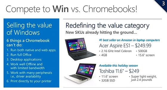 微軟將以價格戰迎擊日益增長的 Chromebook