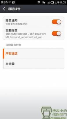 紅米 Note 增強版值不值得?入手紅米 NOTE 增強版的十大理由!